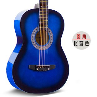 cass-mo-38-inch-guitar-acoustic-guitar-acoustic-guitar-for-beginners-getting-started-practicing-guit