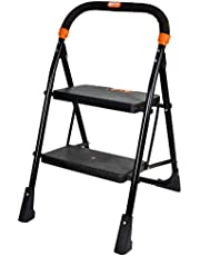 Magna Homewares Pollux 2 Steps Folding Ladder (Small