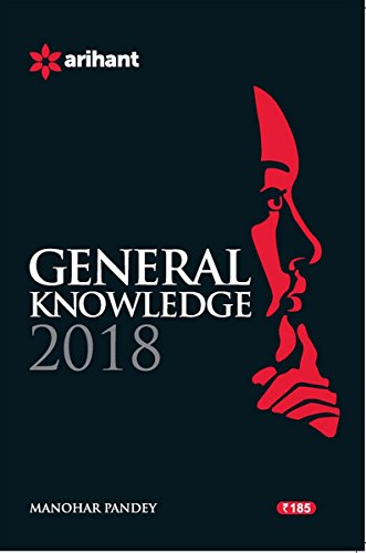 General Knowledge 2018 by Arihant Publication