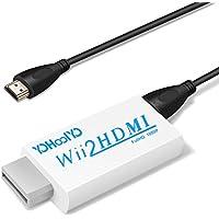 YOHOOLYO Convertidor de Wii a HDMI Adaptador Wii a HDMI 720P/1080P con cable HDMI con Puerto HDMI y Jack 3.5mm–Blanco