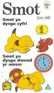 Spot: Smot Yn Dysgu Cyfri/Smot Yn Dysgu Dweud Yr Amser (Welsh) [VHS]