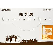 Elefante y el raton, el - kamishibai mini a4 de Elena Gisbert (20 oct 2014) Tapa blanda