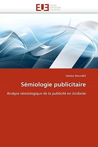 Sémiologie publicitaire