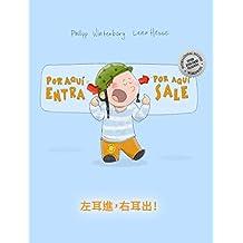 ¡Por aqui entra, Por aqui sale! 左耳進,右耳出!: Libro infantil ilustrado español-chino tradicional (Edición bilingüe)
