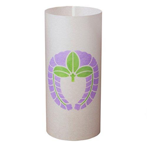 SAGARI FUJI - Japanische Lampe Handgefertigt - Licht, Lampenschirm, Laterne, Shoji Lampe - Japanische Möbel - Asiatische, Orientalische Lampe - Shoji-papier-laternen