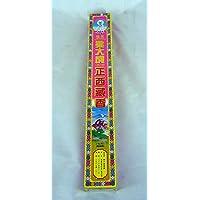 Leung Tang Shin - Tibetanische Räucherstäbchen Packung für Buddhistische Rituale - Schwarz preisvergleich bei billige-tabletten.eu