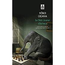 Le Petit Joueur d'échecs