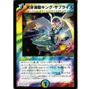 Preisvergleich Produktbild DM-31 Tenga Kaisei King Surprise