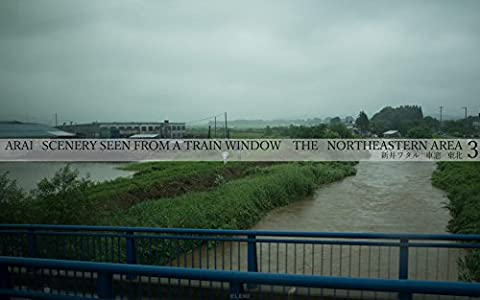 THE NORTHEASTERN AREA 3: SCENERY SEEN FROM A TRAIN WINDOW (English Edition)