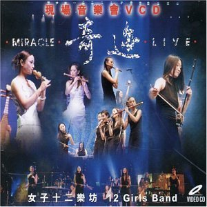 Miracle Live (Double VCD Pack) by 12 Girls Band (12 Girls Band)