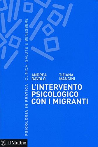 L'intervento psicologico con i migranti. Una prospettiva sistemico-dialogica