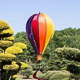 Windspiel - Satorn Balloon TWISTER - wetterbeständig - Ballon:Ø23cm x 37cm, Spirale: Ø10 cm x 75cm - inklusive kugelgelagerter Aufhängung (Twister) -