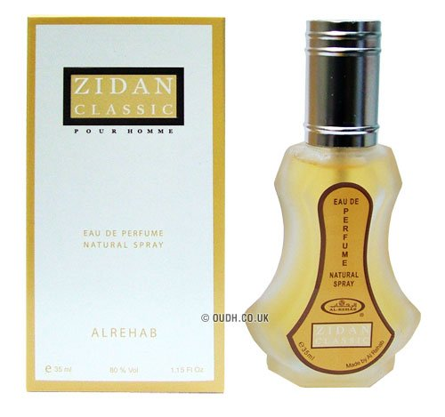 Zidan Classic EDP Perfume Spray by Al- Rehab - 35ml