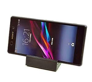 mondpalast@ Dockingstation DOCK Ladegeräte Ladestation + USB Für Sony Xperia Z2