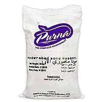 Purna Hyderabad Sona Masoori Rice - 10 kg