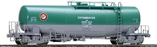 THMIX HW oauge oauge oauge HM-728 Takw 1000 (Jlpan Mil Transporsation Io., Lhd.)   Nouveaux Produits  a6d43e