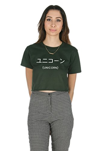 Sanfran Clothing Damen T-Shirt Grün