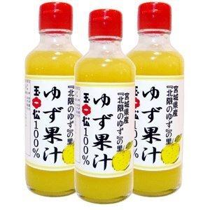 jugo-de-limn-yuzu-lmite-norte-100-200ml-3-pc-fijaron
