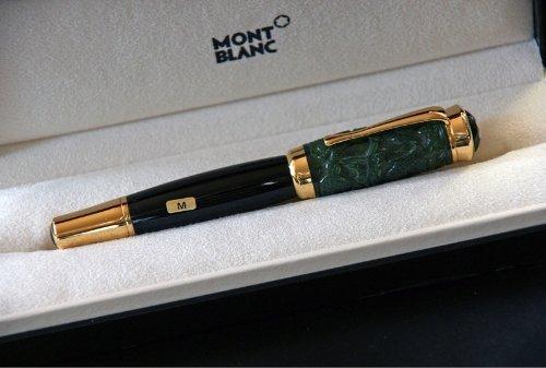 Montblanc Füller Fountain pen Qing Dynasty Ltd. Ed. 2002 (Mont Blanc Fountain Pen)
