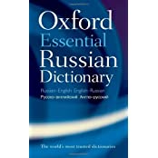Oxford Essential Russian Dictionary by Oxford Dictionaries (13-May-2010) Paperback