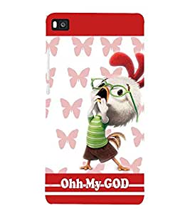 For Huawei P8 cartoon Printed Cell Phone Cases, anime Mobile Phone Cases ( Cell Phone Accessories ), chicken Designer Art Pouch Pouches Covers, butterfly Customized Cases & Covers, kids Smart Phone Covers , Phone Back Case Covers By Cover Dunia