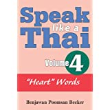 Speak Like a Thai: Heart Words
