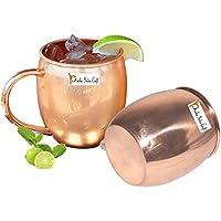 Set di 2 - Prisha India Craft ® tazza di rame per Mosca muli 520 ML / 17 oz rame mulo Cup, Moscow Mule Cocktail Cup, rame tazze, tazze da cocktail