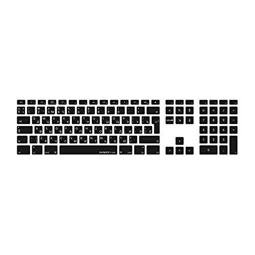 atur Silikon Schutz Abdeckung für Apple Keyboard mit numerischer Tastatur EU/ISO/DE Keyboard Layout Silicone Cover - Schwarz ()