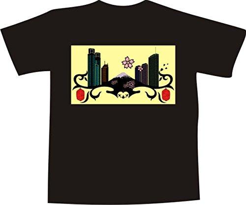 T-Shirt F1023 Schönes T-Shirt mit farbigem Brustaufdruck - Fantasy-Welt der Phantasie Schwarz