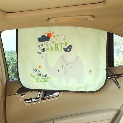 LSGDSXMIY Protector solar del coche aislamiento sombrilla sombrilla visera parasol visera parasol telescópica cortina del coche paño delantero, elefante verde