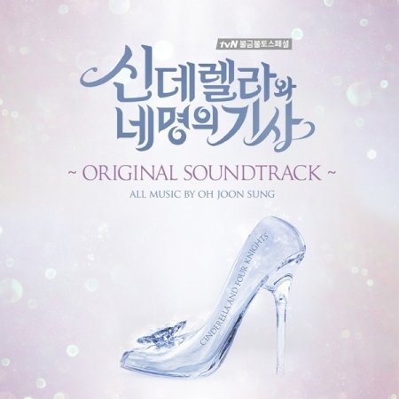 cinderella-and-four-knight-ost-tvn-drama-2cd