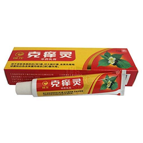 Hanyia-chinesische Medizin-natürliche tadellose Creme-Psoriasis-Ekzem-Salbe alle Haut-Krankheits-Behandlung