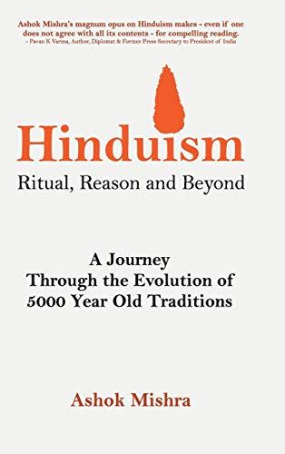 Buy Bhagavad Gita: Yatharoop Book Online at Low Prices in