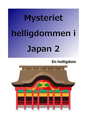 Mysteriet helligdommen i Japan 2: Jeg vil introducere japanske helligdomme (En helligdom) (Danish Edition) por Tatsunori Suzuki