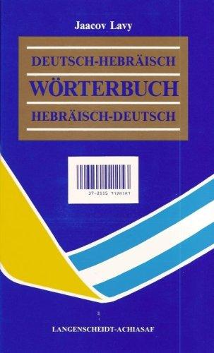 Wörterbuch: Deutsch-Hebräisch Hebräisch-Deutsch