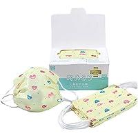Pack von 50 niedlichen Einweg-Ohrbügel Gesichtsmaske Staubfilter Mund Abdeckung für Kind preisvergleich bei billige-tabletten.eu