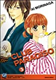 Club Paradiso: 3
