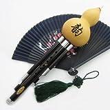 Performance sans niveau chinois Reed Gourde and Bambou Flûte Yunnan Hulusi au bois de santal noir Instrument
