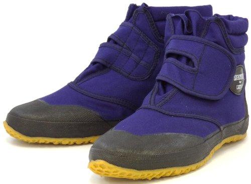 Chaussures de Sport Art Martiaux et Randonnee Casual Style Scratches Importe du Japon (25.5 cm)