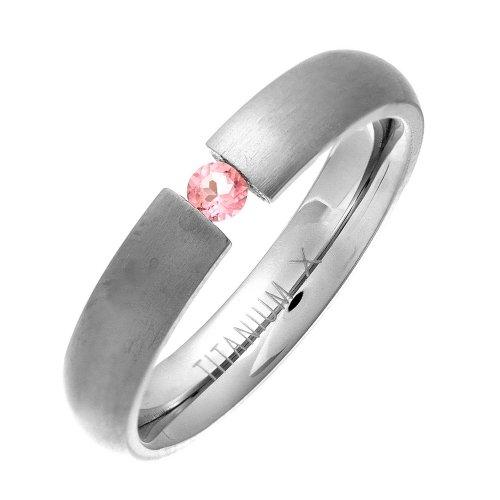 Theia Ring Titan Court Rose Saphir-Tension Matt 4,5mm - Gr. 53 (16.9) TH3201 Preisvergleich