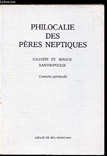 Philocalie des Pères neptiques, 1