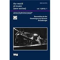 the world of music (new series) [Jahresabo]