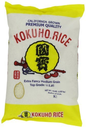 kokuho-calrose-rice-nomura-yellow-15-pound-by-monstra-llc-dba-pacific-rim-gourmet