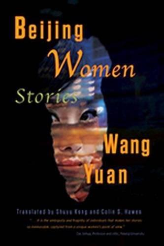 Beijing Women: Stories by Wang Yuan (2014-06-30)