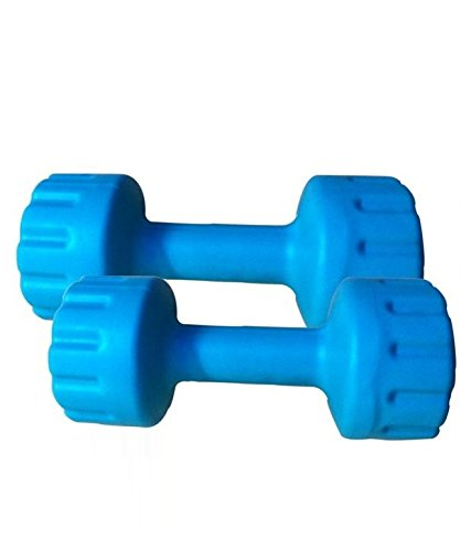 AURION-PVC-DUMBBELL-1-KG-1-KG-X-2-PERFECT-FOR-HOME-GYM
