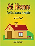 Let's Learn Arabic: At Home
