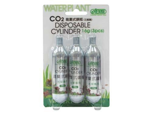 Ista CO2 Einwegflasche 16 gr - Satz von drei Zylindern Teile liefern Einweg September 16gr