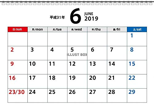 A history of June 2019: The worst into more worst (Japanese ...