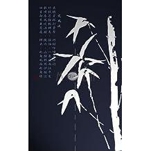 Tapiz Japonés Noren cortina para puerta bambú