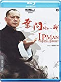 Ip man - The final fight [Blu-ray] [IT Import]